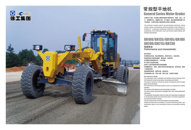 xcmg official manufacturer mini motor grader gr180 in low