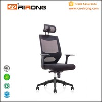 RIRONG Fashion leisure ergonomic office chair Nefil series office mesh chair ergohuman lift chair