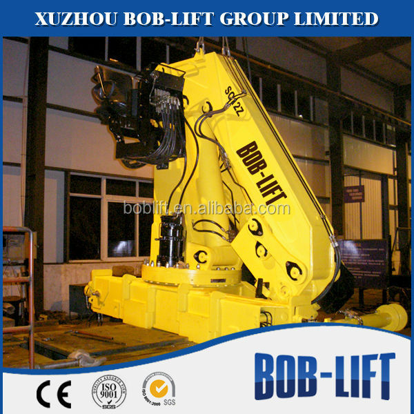 New design second hand construction equipment with great price SQ12ZA3