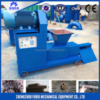 Best-selling coconut shell charcoal making machine/rice husk charcoal making machine
