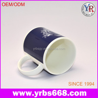 bulk items plastic coffee cup wholesale
