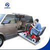 /product-gs/temporary-wheelchair-ramp-ramp-for-wheelchair-access-wheelchair-car-ramp-with-ce-1568035816.html