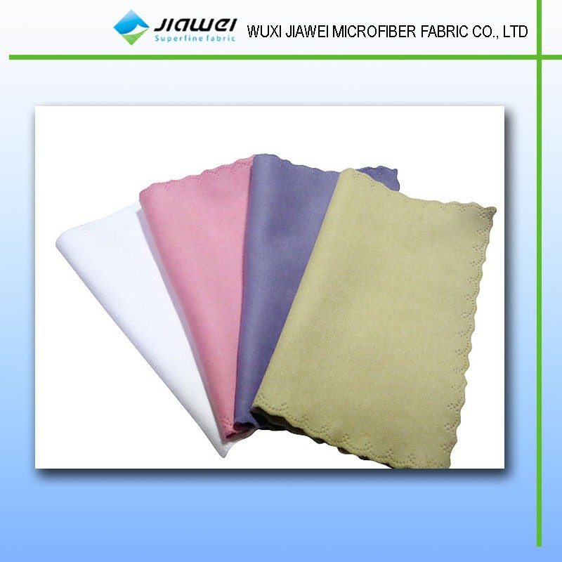 2015 microfiber cleaning chamois leather cloth