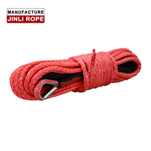 "JL Synthetic Winch Rope Winch Line Cable Protective Sleeve 50'x1/4"" for ATV UTV SUV"