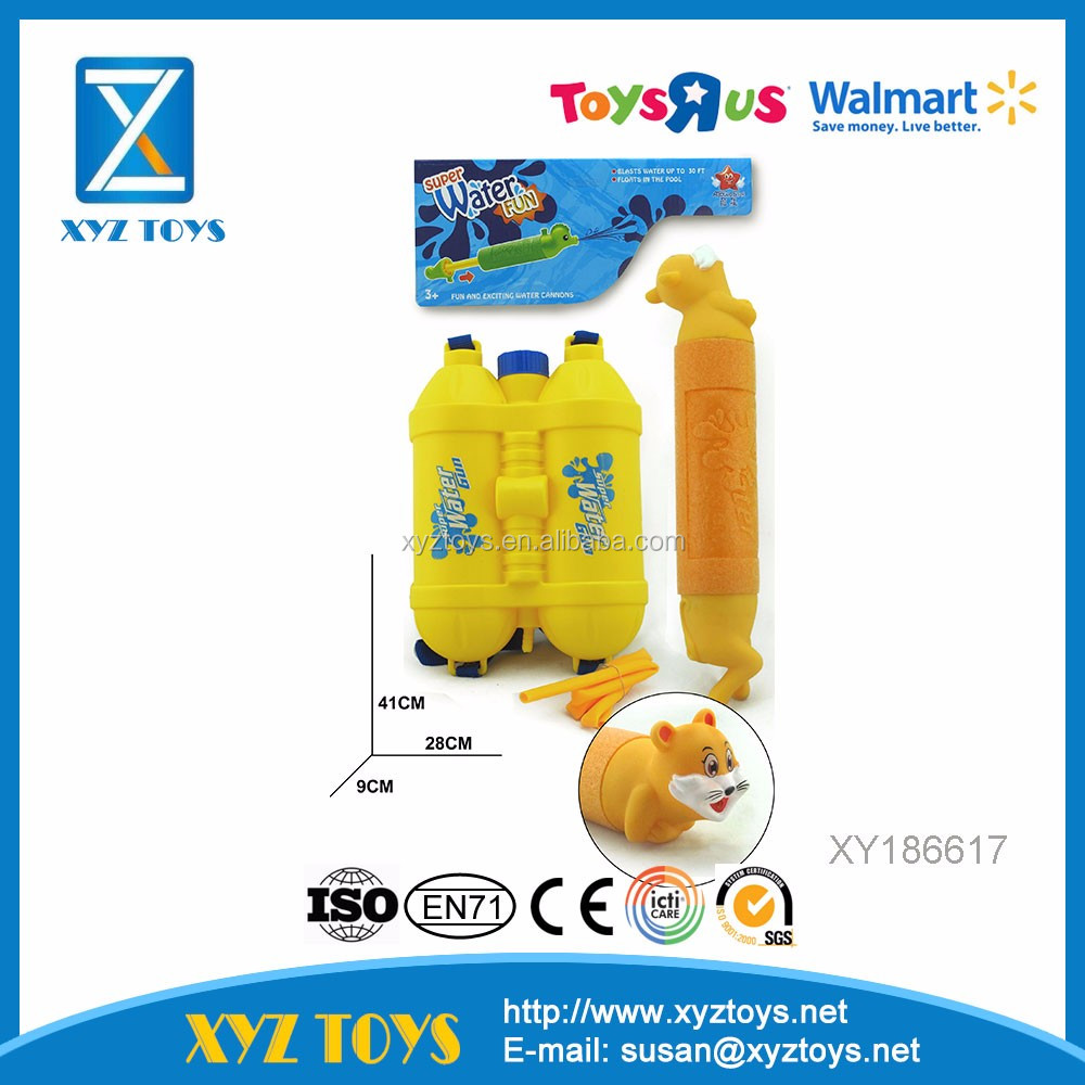 Cartoon cat Water Gun new summer toys for kids
