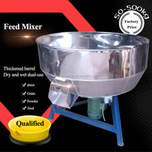 Cow chicken animal poultry feed mixing machine