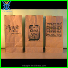 Yiwu New products Colorful Kraft Paper Bag,kraft paper shopping bag,paper kraft bags made in china
