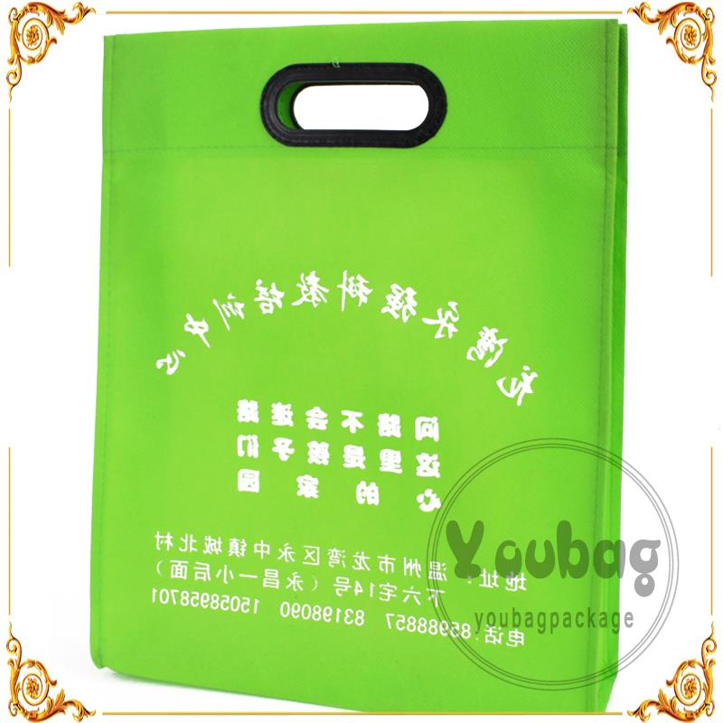 large beach tote bag environmental pp non woven shopping bag folding gift bags