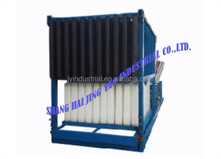 China manufacturer 2 ton block ice plant