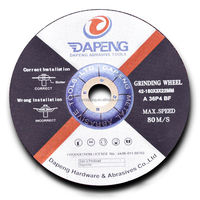 Stainless Steel Buffing Wheel