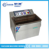 DF tea rice grain vacuum packaging machine with high quality shape