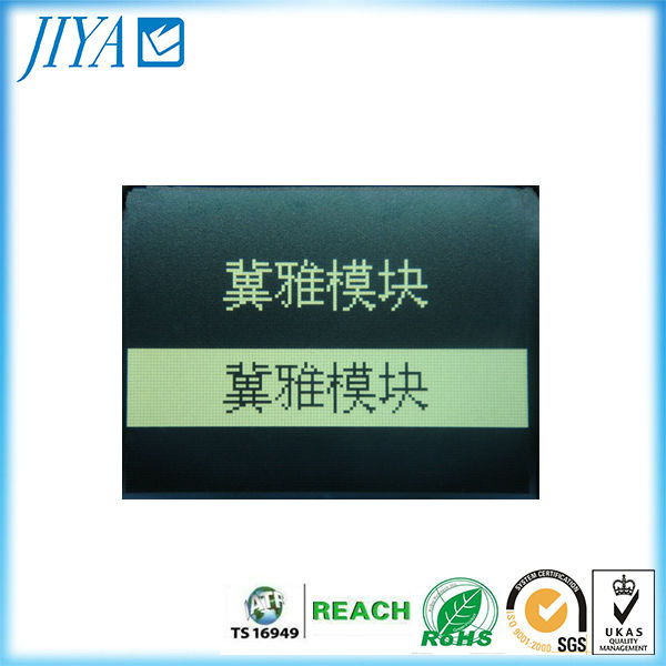 White color(blue film negative display)transparent custom lcd panel