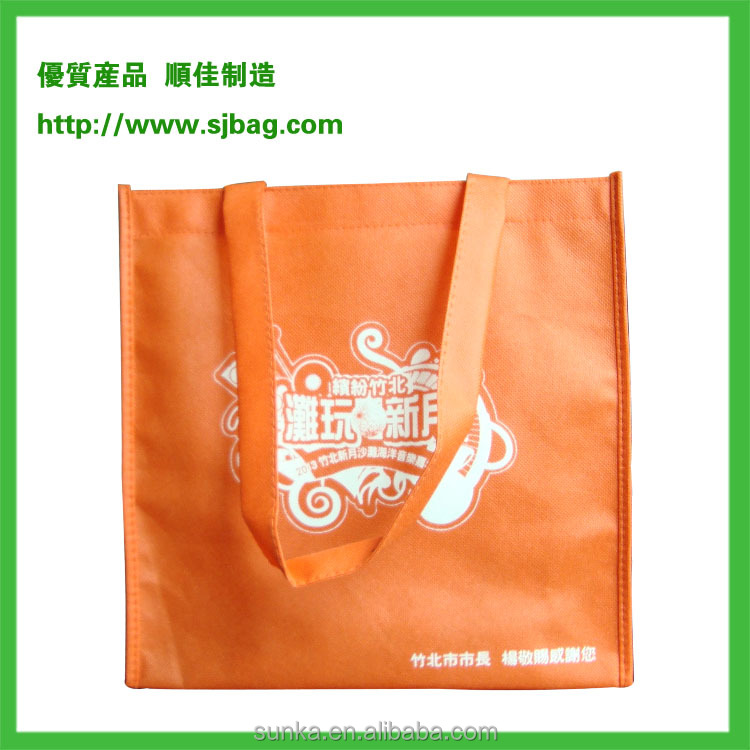 Personalized PP Non-Woven Shopping Bag / Non-Woven Fabric Tote Bag