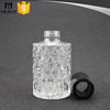 Fragrance Oil empty perfume reed diffuser container
