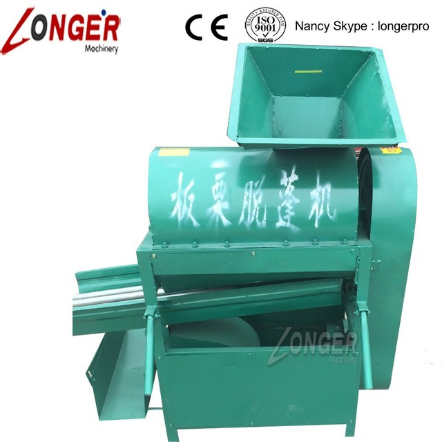 Chestnut Shelling Machine|Chestnut Shell Removing Machine