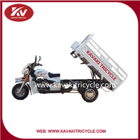 2015 China KAVAKI Brand 150cc/200cc new military model gas powered adult motor tricycle with good quality cheap for sale
