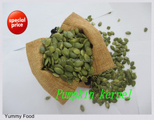 common type AA grade pumpkin seeds kernels for sale