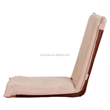 hot wholesale leisure legless folding chairs B104 for students