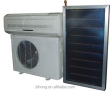 home use solar absorption air conditioner,Hybrid Solar Air Conditioner price for home use