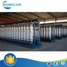 Industrial Mini Waste Water Treatment Plant for Textile Printing and Dyeing Tertiary Treatment