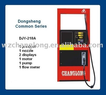 Dongsheng Common Fuel dispenser ( single nozzle)