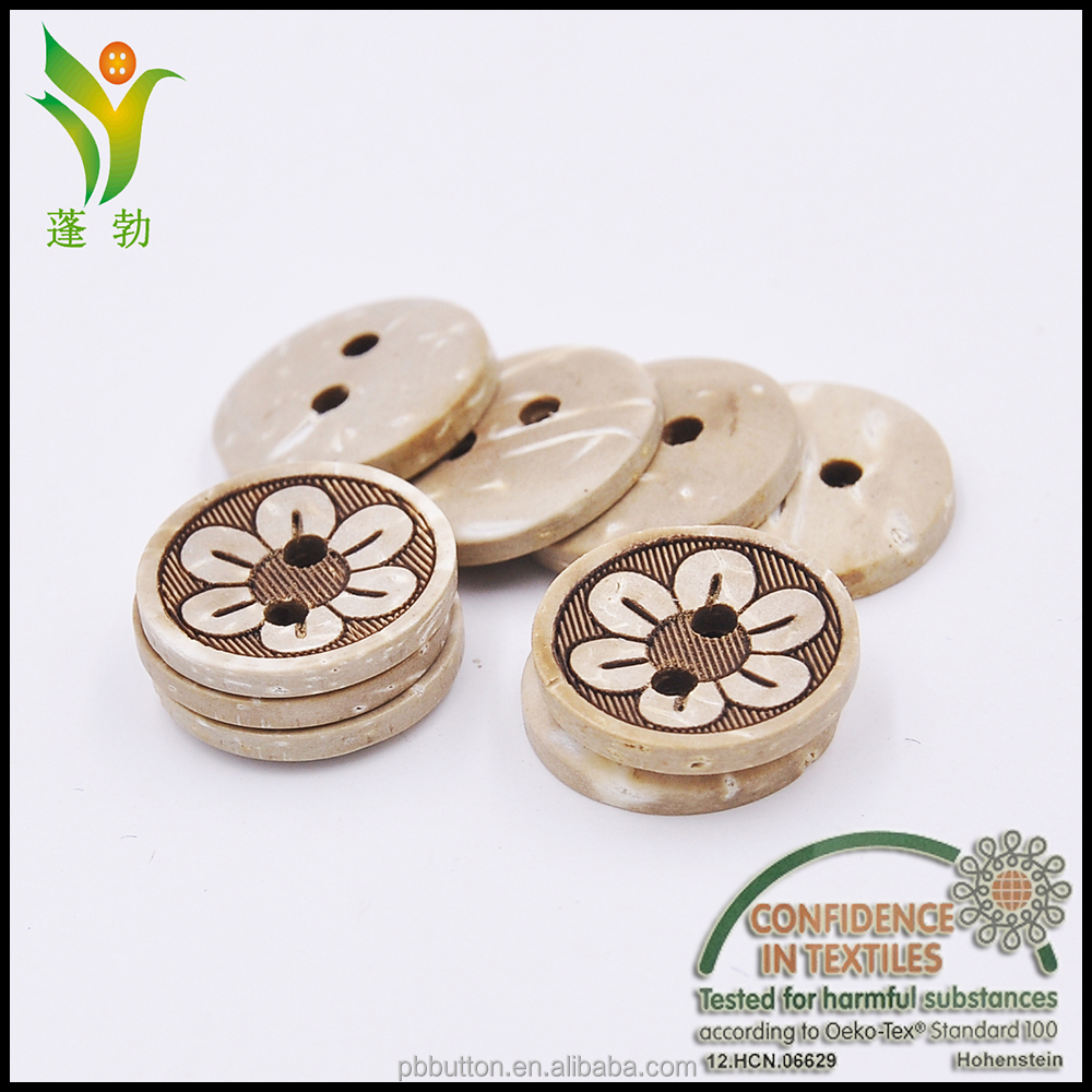YZK017 all types of coconut buttons wholesale in zhejiang
