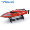 New 2.4G Wireless Remote Fishing Rc Boat Electric High Speed Rc Boat Brushless