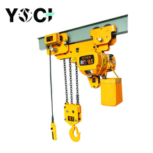 Yoci accepted custom lifting tools 0.5-35 ton monorail crane electric chain hoist remote control