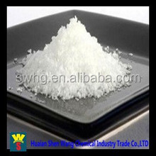 white powder industrial salt in china NaCl