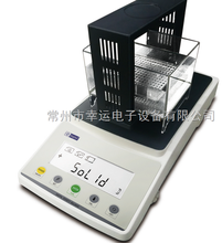 quick reliable weighing gold density balance scales
