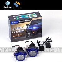 Cnlight YIKE led projector lens headlight LED Head Lamp Projector Bi Xenon Hid H7