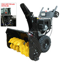 "13HP 28"" width Superior Snow Plow"
