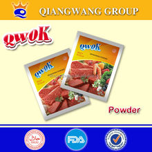 HALAL CERTIFICATE BEEF BROTH POWDER BEEF BOUILLON POWDER