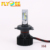 Factory supply car accessories led headlight T8 autozone led headlight bulbs H4 H7 H11 H13 9005 9006 car led light