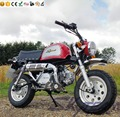 SKYTEAM 125cc 4 stroke GorillaMonkey bike monkey motorcycle (EEC EUROIV EURO4 APPROVED)