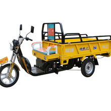 Electric tricycle Electric freight tricycle Electric freight car Electric vehicle