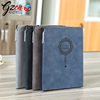 customized print A4/B5 leather cover with pen luxury note book