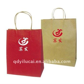 cosmetic packaging paper bag with logo printing