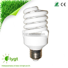 Chinese factory 15W 18W 20W 24W 26W T2 Mini energy saving lamp