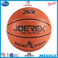 Mesuca Top Sale 7# Pu Basketball Custom Brand Basketball JBA6113