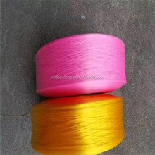 pp fibrillated yarn