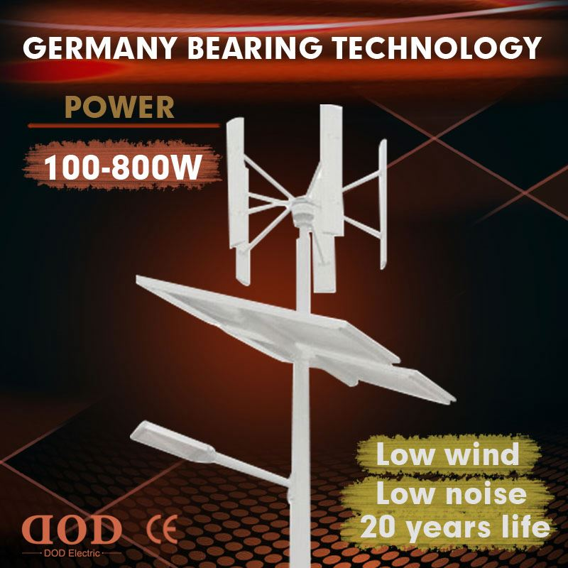 CE approved wind generator wind energy generator 900wvertical wind turbines prices