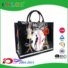 2017 pp laminated shopping bag hold 10kgs