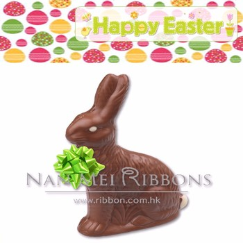 Easter Sales Promotion Wrapping Decoration Idea Floral Mini Plastic PP Ribbon Star Bow for Chocolate Egg Rabbit Food & Beverage