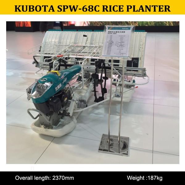 SPW-68C transplanter for Kubota small rice planter