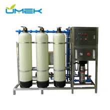 reverse osmosis element ro 250 lph machine water filter for water purifier plant parts
