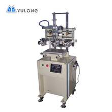Cheap Flat Bed Screen Printing Machine YLS-2030