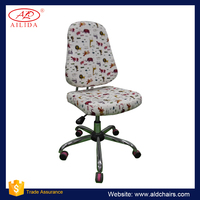 OC-206 Height And Seat Adjustable Office Computer Fabric Chair