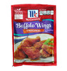 Food service chicken wings bag /Plastic chicken meat packing bag/ Food bag