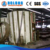 Coil Grout - Qualified Grout Refractory Materials -  Alundum Matrix Coil Daub Coating